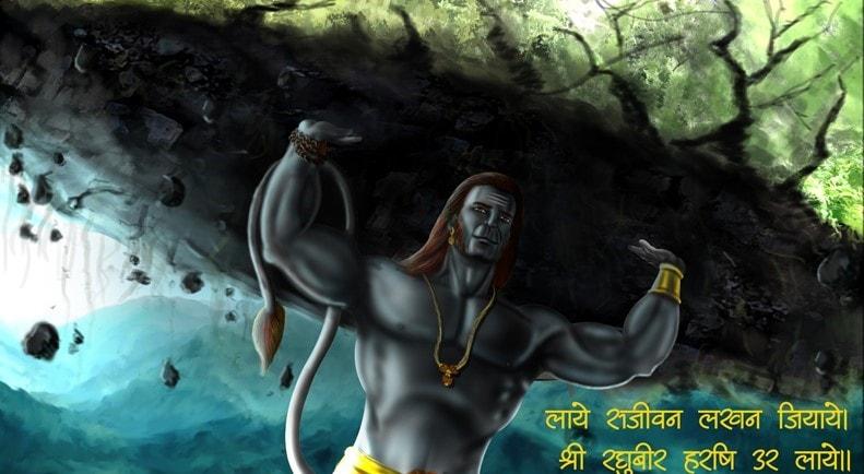 Karma Connectt | How to Summon Lord Hanuman